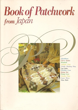 Book of Patchwork from Japan