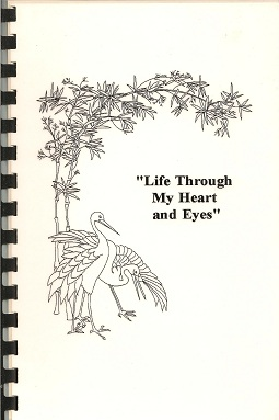 Life Through My Heart and Eyes, Purner, Elizabeth