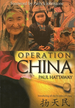 Image for Operation China:  Introducing All the Peoples of China