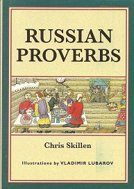 Russian Proverbs, Skillen, Chris