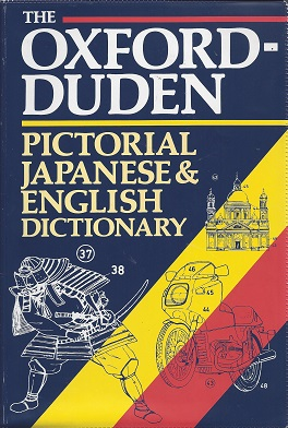 The Oxford-Duden Pictorial Japanese & English Dictionary, Oxford