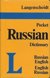 Langenscheidt's Pocket Russian Dictionary:  Russian-English, English-Russian, part I by E. Wedel; part II by A. Romanov