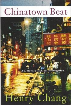 Chinatown Beat, Chang, Henry