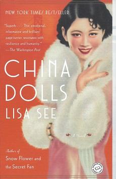 China Dolls, See, Lisa