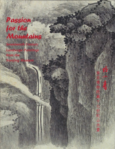 Passion for the Mountains: Seventeenth Century Landscape Paintings from the Nanjing Museum, Chang, Willow Weilan Hai