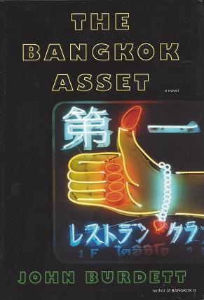 Image for The Bangkok Asset